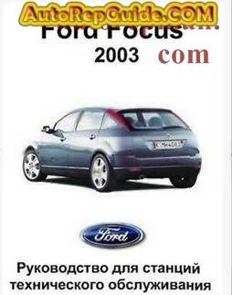 download free ford focus 2003 repair manual image by rh pinterest com 2003 ford focus repair manual free pdf 2003 ford focus zx3 repair manual