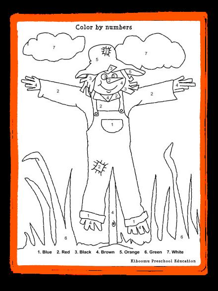 FREE Printable Halloween ColorbyNumber Holidays at Kid