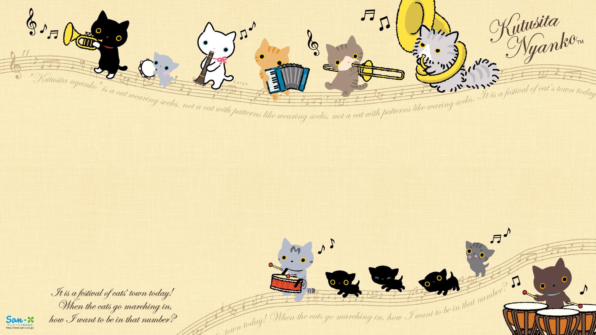 Simple Wallpaper Music Kawaii - 60261ec81fb4d00bf6ffef0ba6dbf192  HD_583832.png