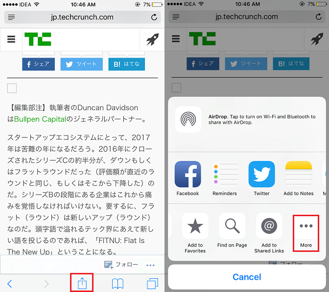 602640f72bef2b2b5b60b10cfc619694 - How Do I Get Safari To Translate A Page