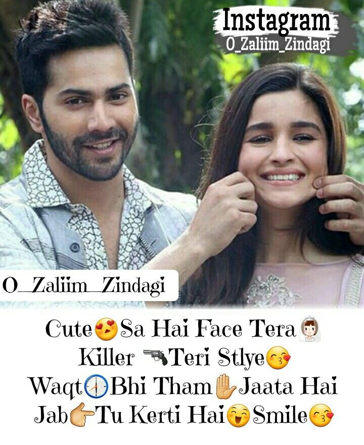 Jerry Ki Smile All Type Picture Love Quotes Smile Quotes