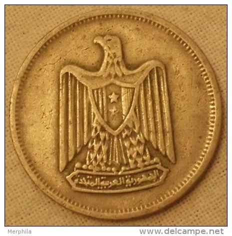 United Arab Republic Egypt Or Syria Issue Coin 1976 5 Kurus