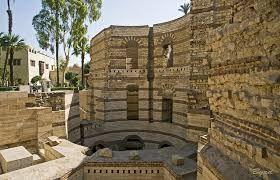 Roman foundation
