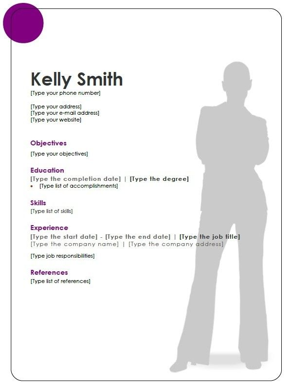 Resume Template Open Office -    topresumeinfo resume - office resume template