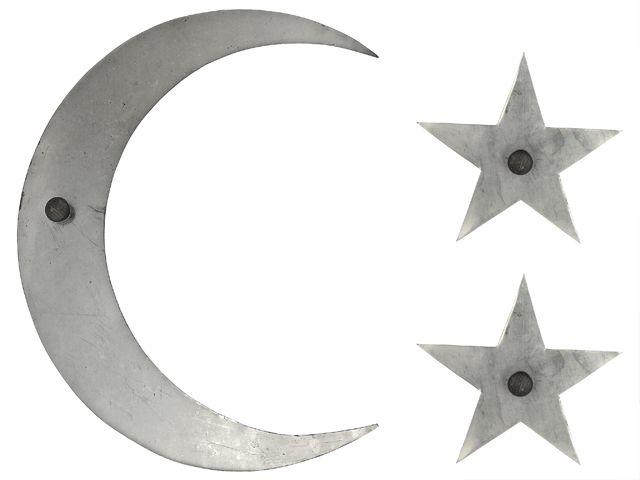 Vintage Handmade Aluminum Moon and Stars Quilt Patterns - Relique