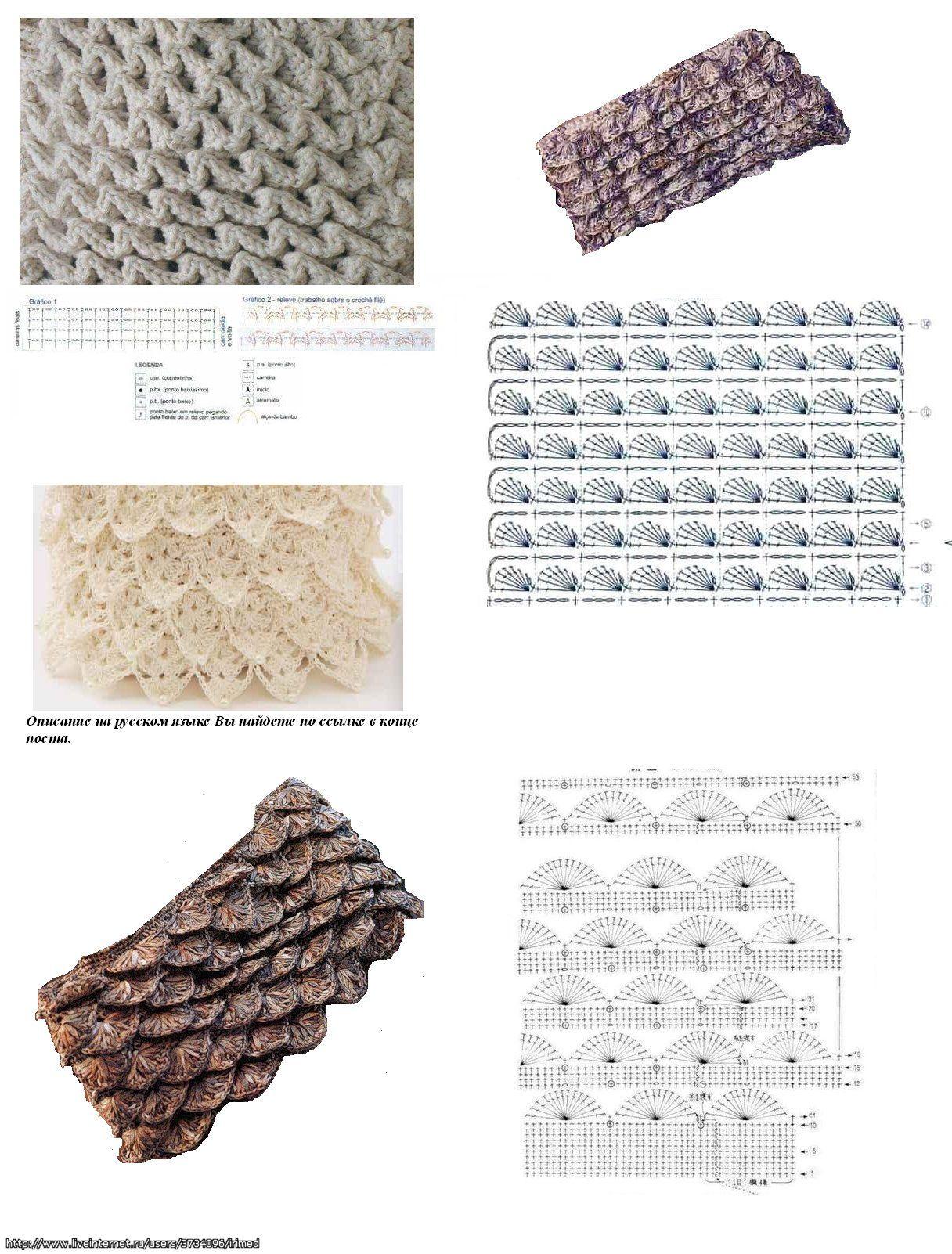 Three different versions of the crochet crocodile stitch   crochet ...