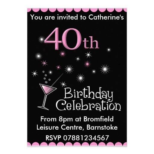 Pictures of stylish women for 40th birthday invitation 40th pictures of stylish women for 40th birthday invitation 40th birthday party invitation cocktail glass filmwisefo Choice Image