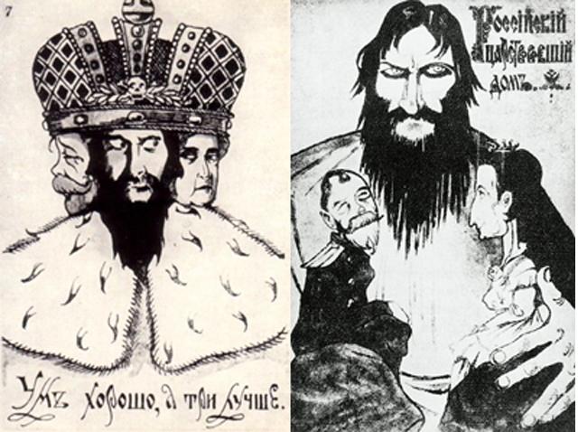 Rasputin Sejarah dan Anak
