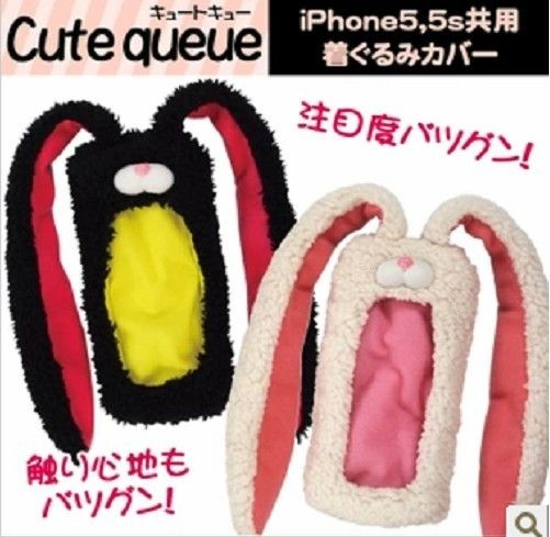 3D Plush Dolls Skin Case for iPhone 5/5s/5c/4/4s/Samsung S3/S4/Note 2/Note 3