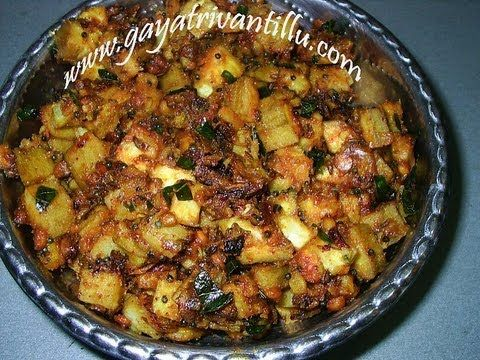 Andhra recipes aratikaya pulusu bellam koora indian telugu andhra recipes aratikaya pulusu bellam koora indian telugu vegetarian food http forumfinder Image collections