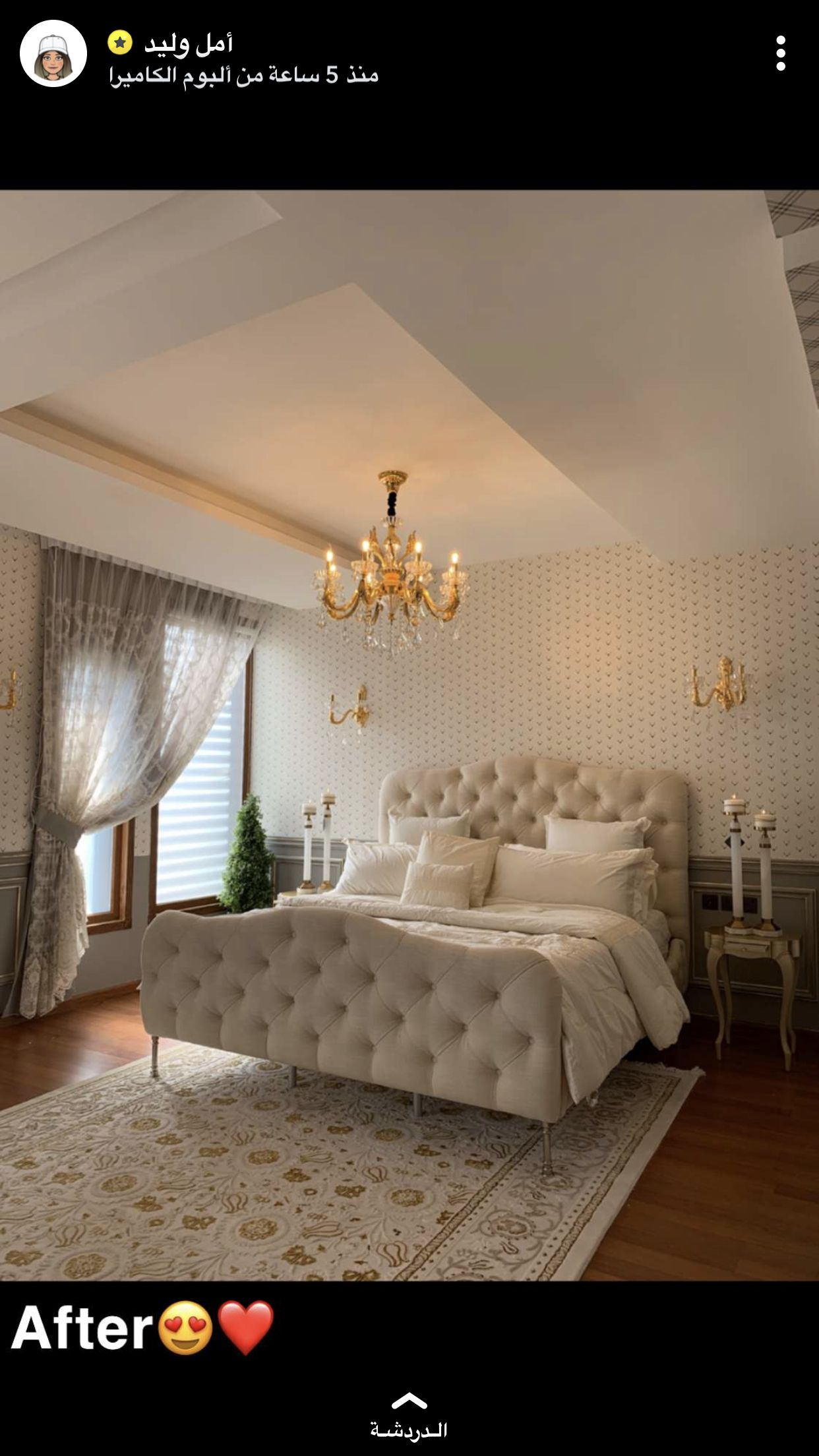 Pin By Nouf Abdullah On غرفتي Master Room Master Bedrooms Decor Home Design Living Room Home Design Decor