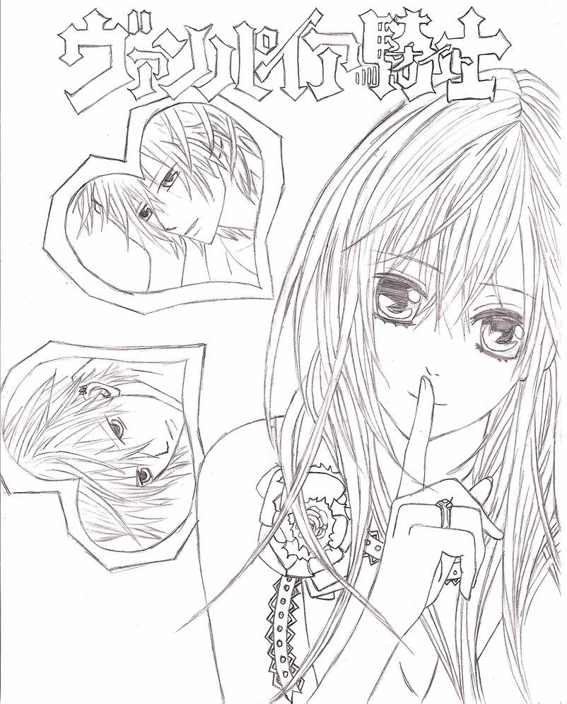 Vampire Knight Coloring Pages Gallery Vampire Knight Coloring Pages Pokemon Coloring Pages