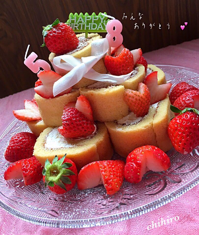 川上千尋's dish photo 川上家劇場これにて閉幕 皆様 長い間のお付き合いありがとうございました http://snapdish.co #SnapDish #レシピ #お誕生日 #ケーキ #フルーツ