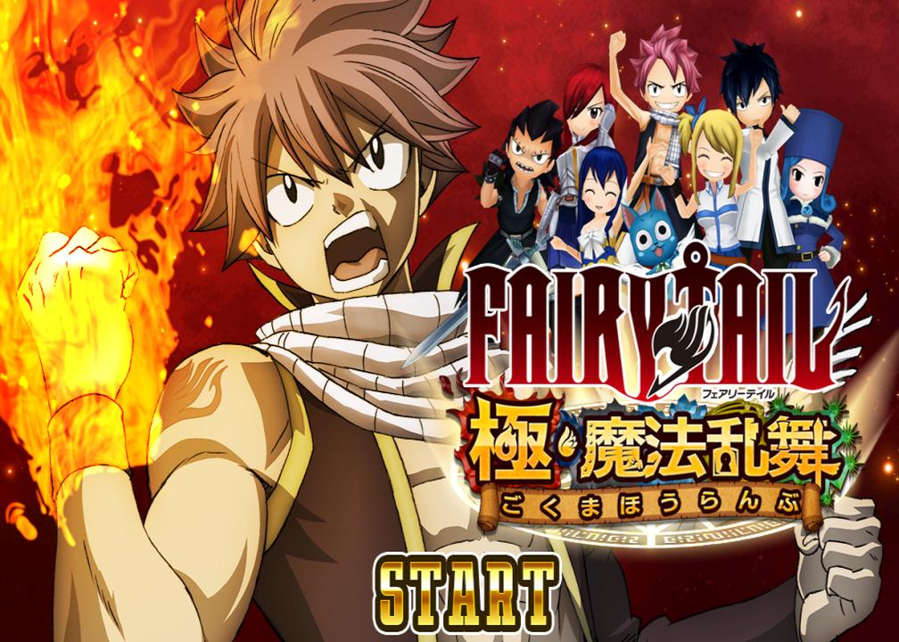 Fairy Tail Magic Ranbu VIP Mod Download APK Fairy