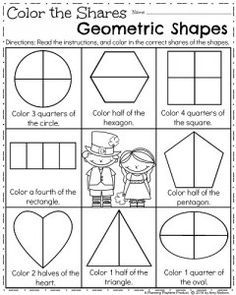 March First Grade Worksheets | Best of First Grade | First ...