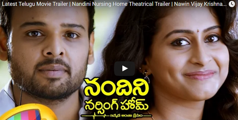 Nandini Nursing Home Theatrical Trailer Tollywood Trailers
