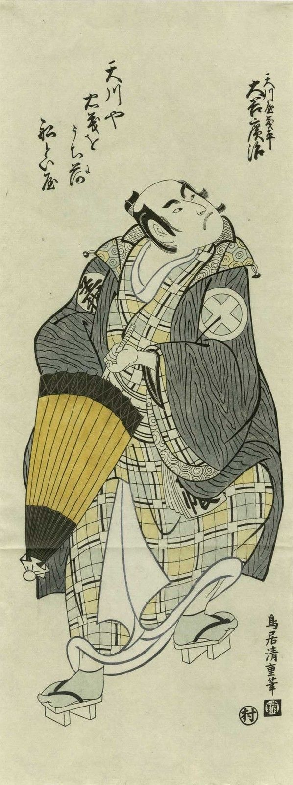TORII KIYOSHIGE ACTOR PRINT 1740s