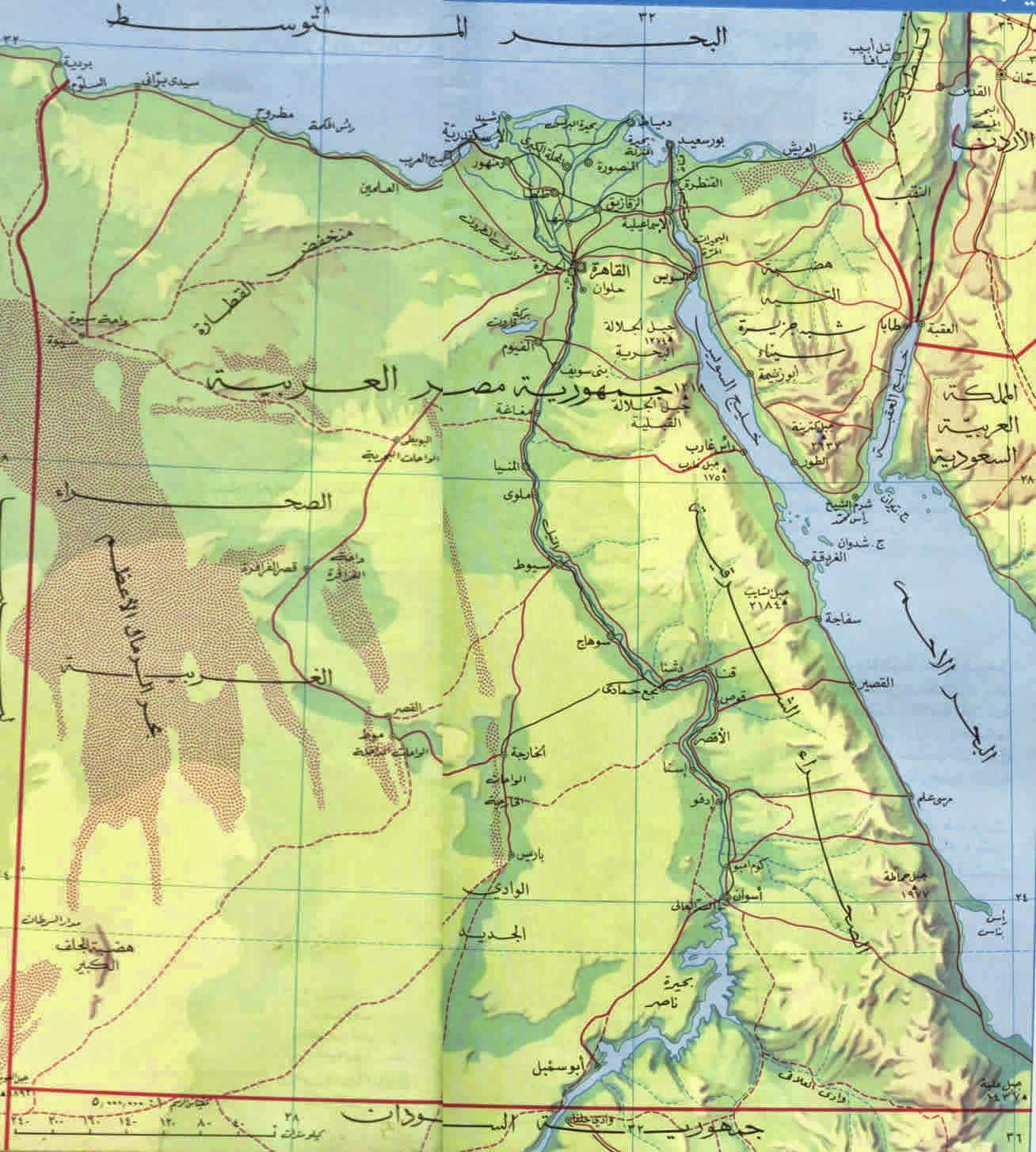 خريطة مصر كاملة وواضحة Egypt Map Vintage World Maps Printable Pictures