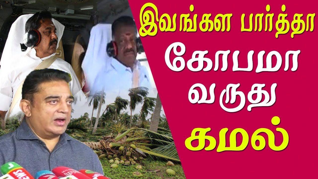 Kamal Hassan wants Modi to visit Tamil Nadu tamil news