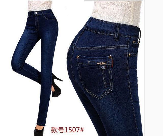 Women Jeans Large Size High Waist Autumn sumber 2017 Blue Elastic Long short Skinny Slim Jeans Trousers For Women 27-38 Size