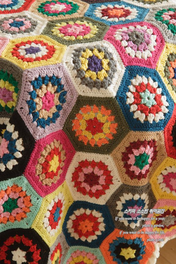 핵사곤,코바늘모티브,코바늘뜨기,블랭킷,Hexagon crochet Blanket ...