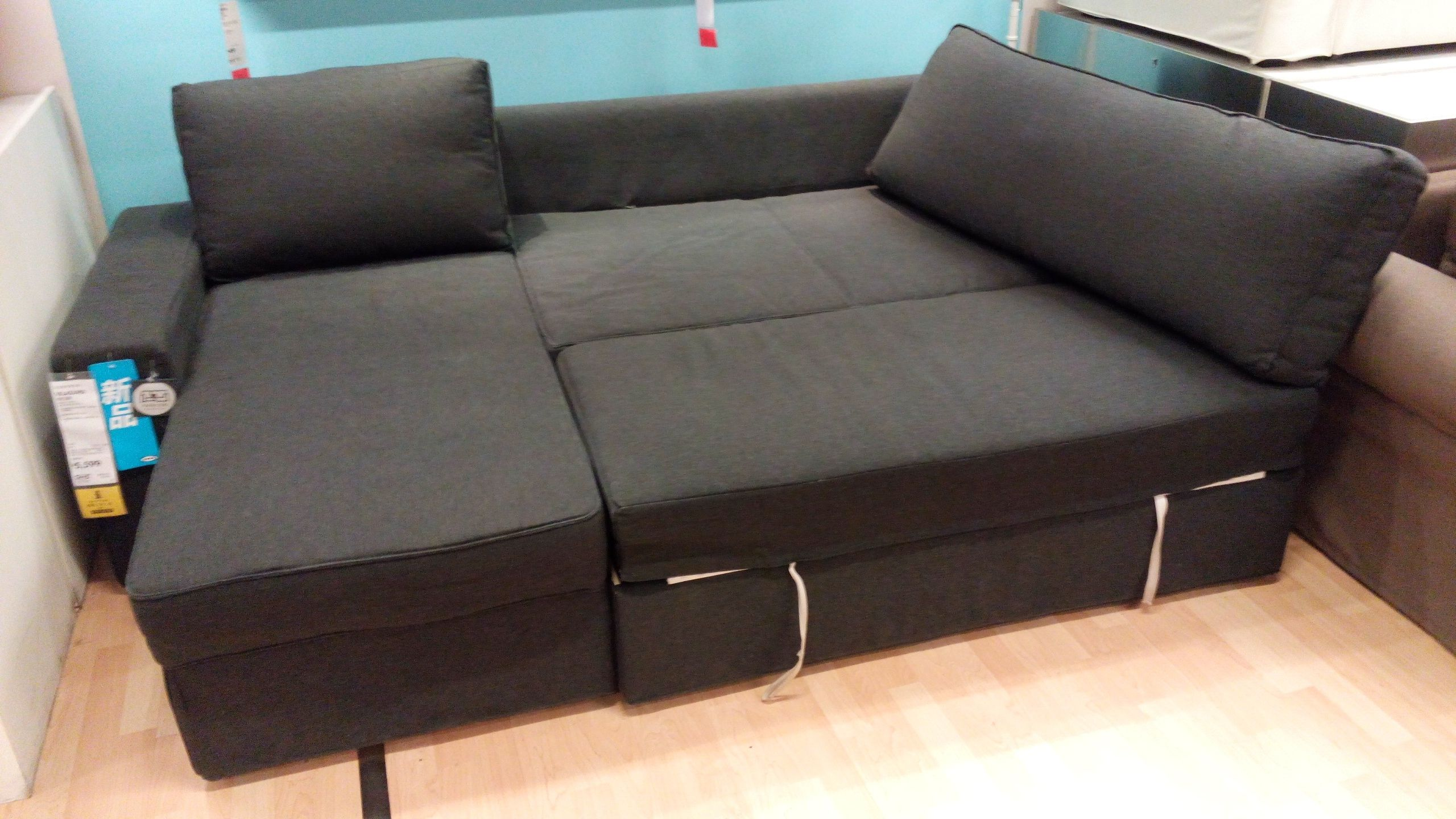 en couch sofa lysed couches bed ikea gb beds armchairs products dark futons sofas with chair grey flottebo