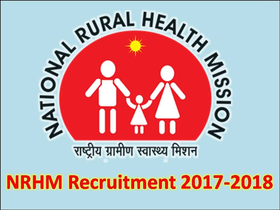 Nrhm Recruitment 2019 With Images Health Department Recruitment Engineering Recruitment