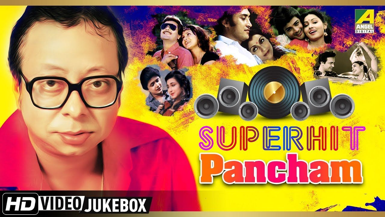 Superhit Pancham Rdburman Bengali Songs Songs Videos Jukebox Movie Songs Bengali Song Songs