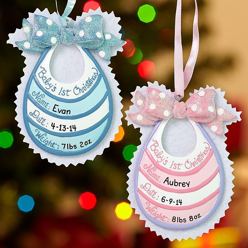 Baby's 1st Christmas Bib Ornament