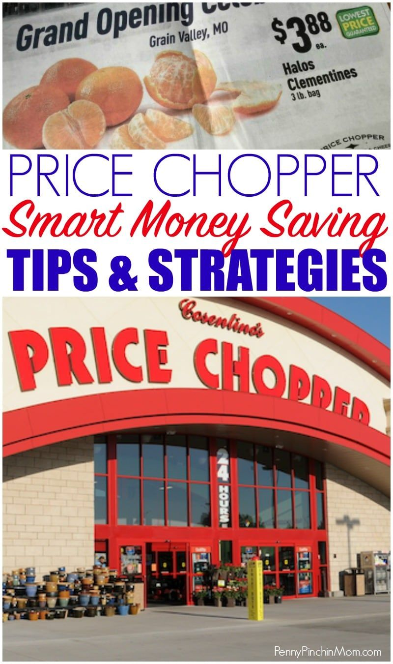 grocery coupons price chopper