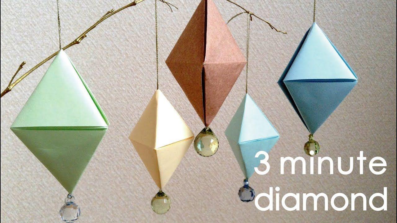 ボード Origami のピン