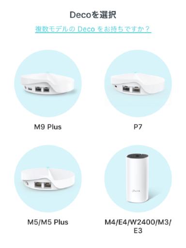メッシュwi Fiなら繋がる 無線lan中継機よりいい理由 Wifi ルーター