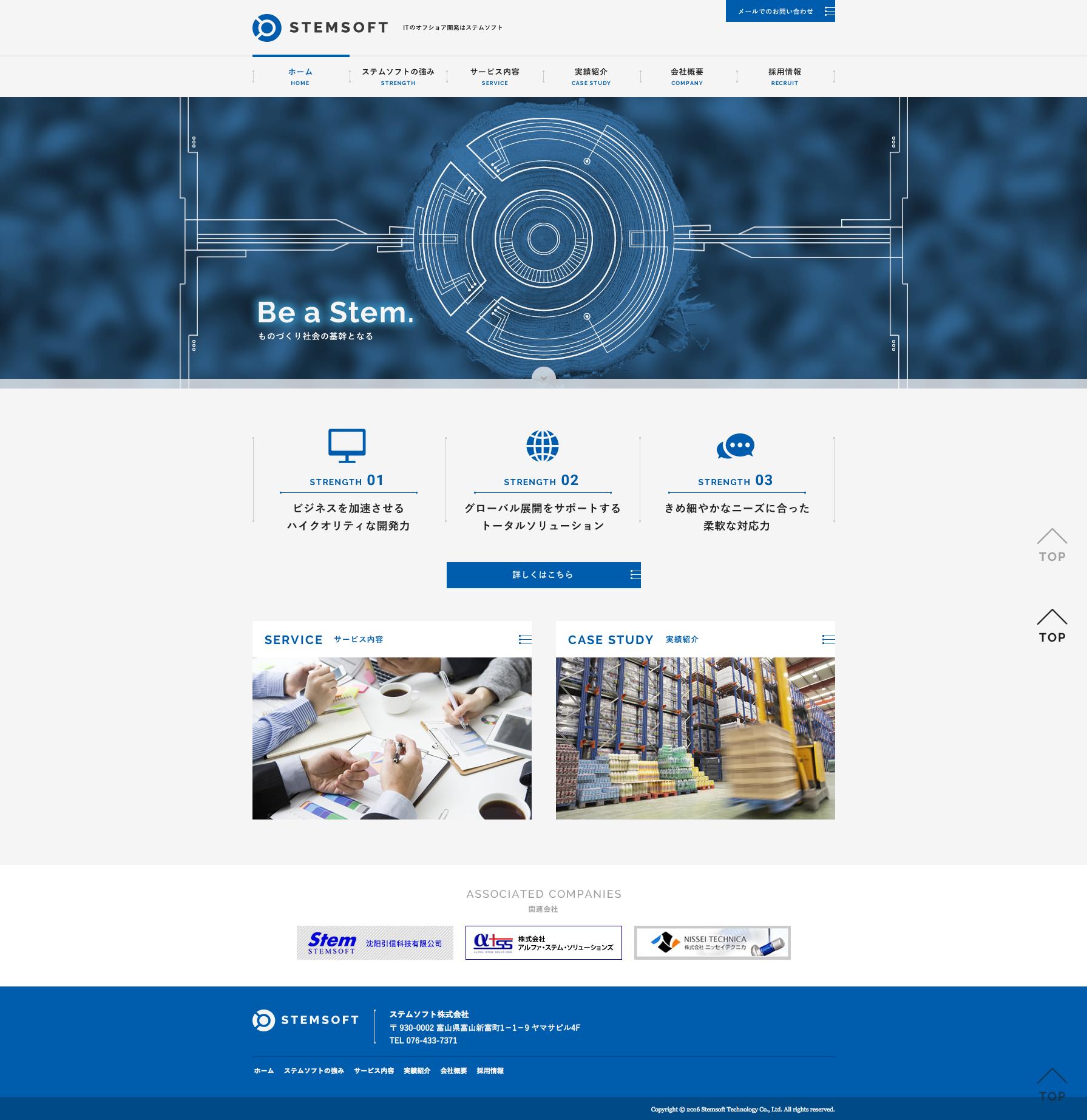 STEMSOFT | Web | Design