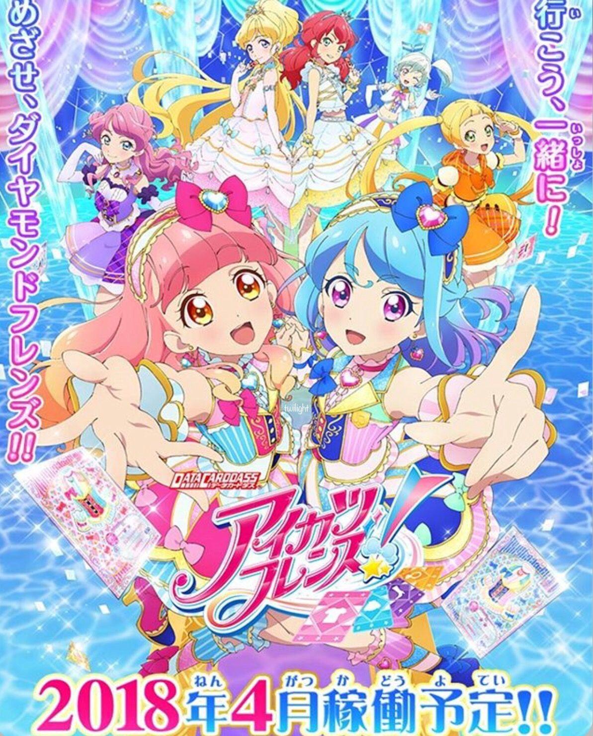 Aikatsu Stars! Season 3?