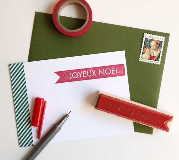 Joyeux Noël Merry Christmas Rubber Stamp in by HunterandCoDesigns