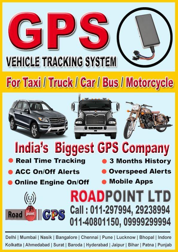 Road Point Limited Offer S Best And Affordable Vehicle Tracking