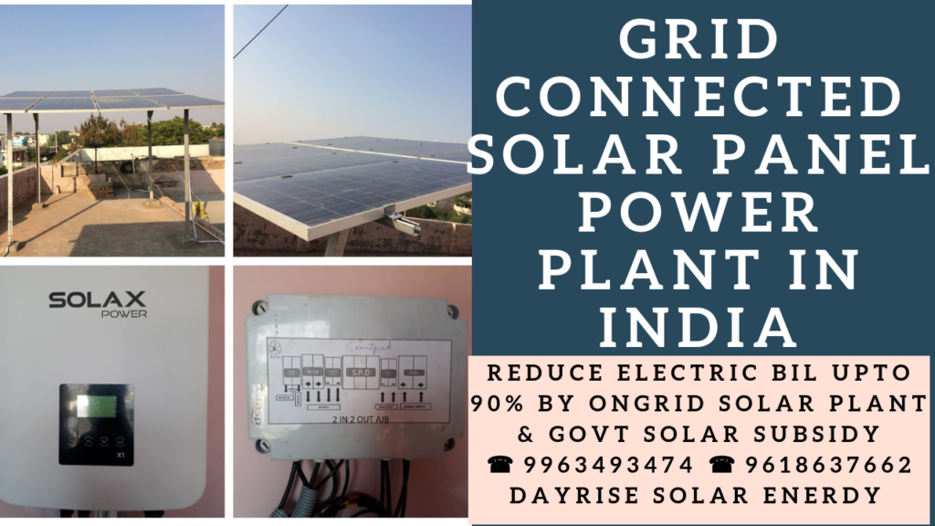 Grid Connected Solar Panel Power Plant In India Dayrise Solar Power Plant Solar Solar Panels