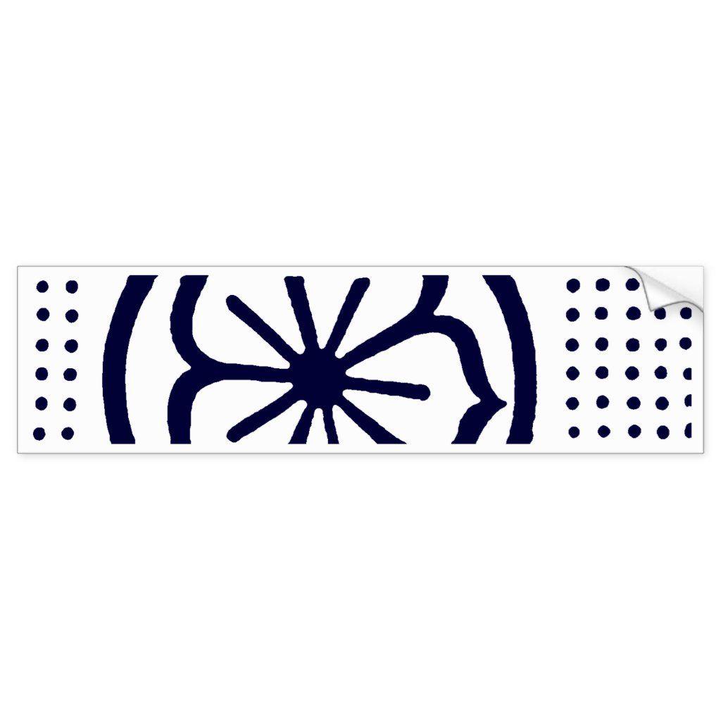 Karate Headband Bumper Sticker Zazzle Com In 2021 Bumper Stickers Automotive Care Karate Headband [ 1024 x 1024 Pixel ]