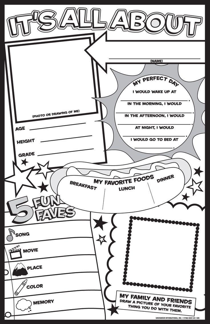 Image result for all about me worksheet 2nd grade