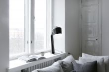   Innolux, Pasila table lamp