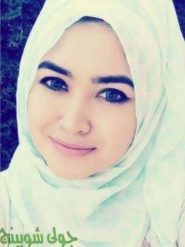 صور بنات محجبة صور بنات بالحجاب اجمل عيون بنات محجبة 2016 Hijab Fashionista Beautiful Hijab Hijab Niqab