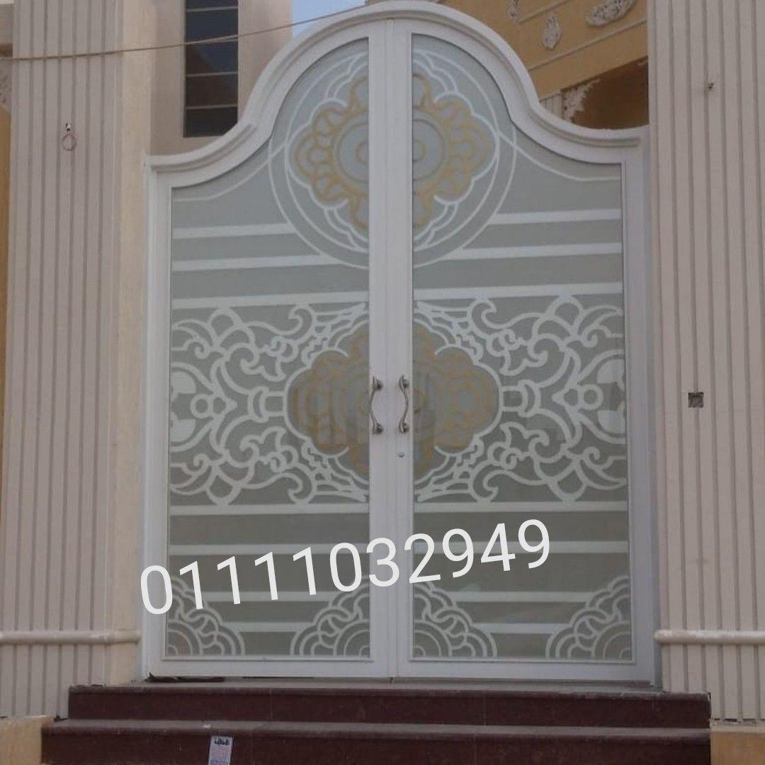 بوابه حديد مع ديكور ليزر Cabinetry Diy Decor Home Decor