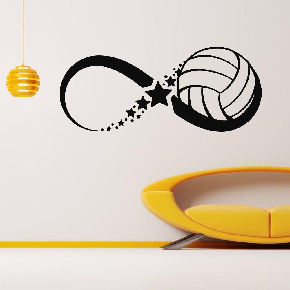 Volleyball Ball Infinity Sign Vinyl Wall Art Decal Sticker Vinyl Wall Art Decals
