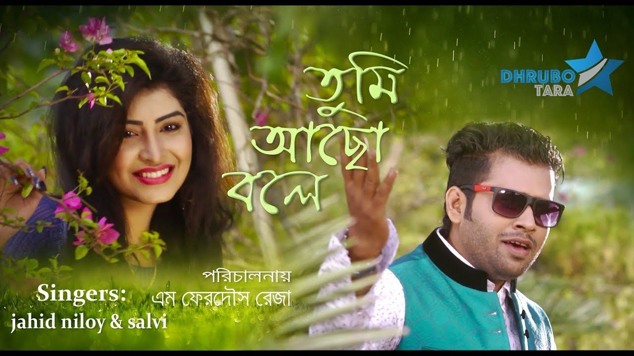 Bangla New Music Video  Tumi Acho Bole Bangla Video Song Banglade