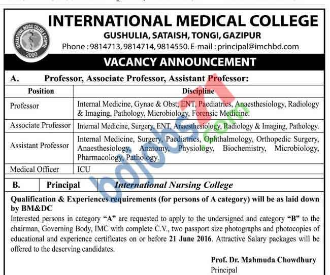 International Medical College \ Hospital Jobs Circular 2016 - job promotion announcement