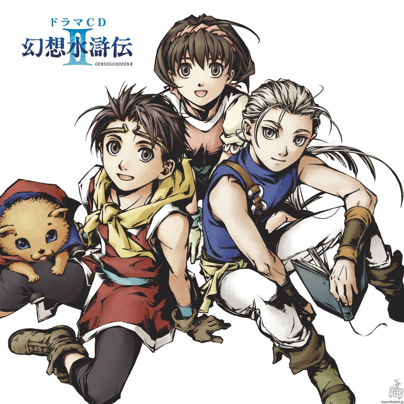 Suikoden 2 Rpg Game For Ps1 Desain Karakter Seni Anime Gambar