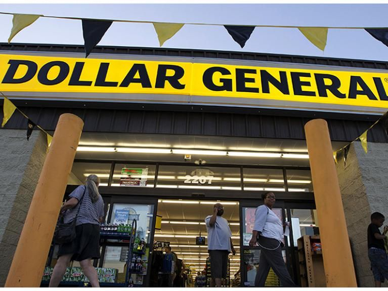 Dollar General to open 1,000 stores, two DCs in 2017