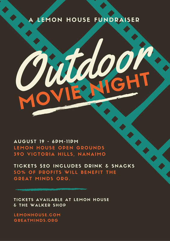 outdoor movie night fundraising poster