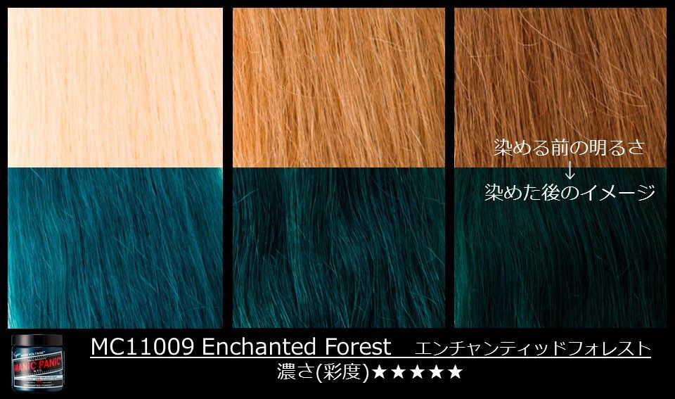 enchanted forest by manic panic on different levels of