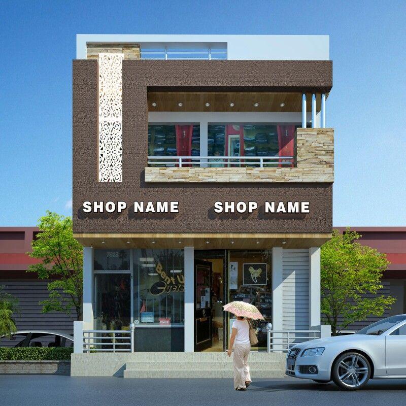 Modern shop design   commercial design in 2019   Front ...